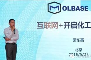 摩贝常东亮:B2B电商做完撮合交易怎么提升转化率呢?