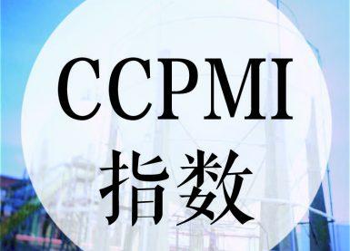 7月份CCPMI显示:高温和环保重压,经济运行状况下行