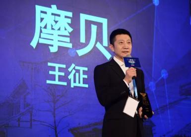 闪耀乌镇创客之夜!摩贝成为2017年度中国创客!