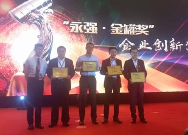 喜事连连!摩贝荣获2017中国化工物流金罐奖!