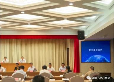 上海市工业互联网工作推进会议召开,摩贝进入工业互联网建设一梯队